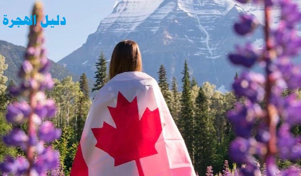 رواتب المهاجرين الي كندا